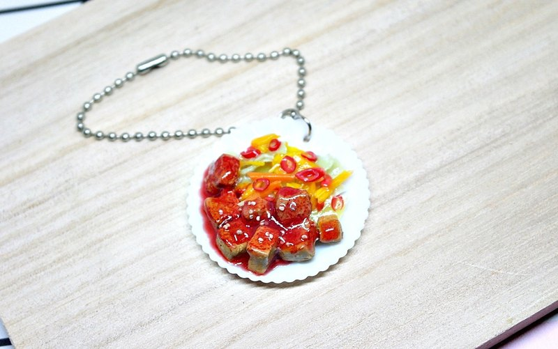 =>Clay Series-Super Spicy Tofu-Hanging #包包配件#Fake Food# -Limited*1-