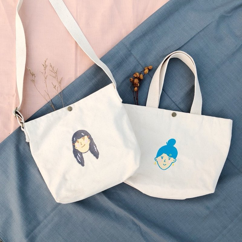 Little face bag is walking / custom embroidery your little face