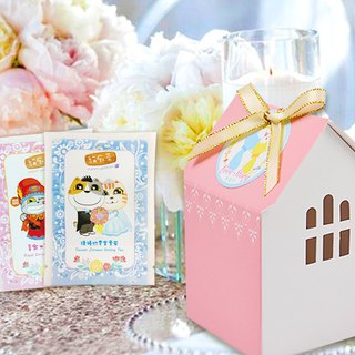 Full House Small Tea Gift Box Cat Tea Tea Wedding Modeling Tea Bag Creative Wedding Small Things Gift Bag