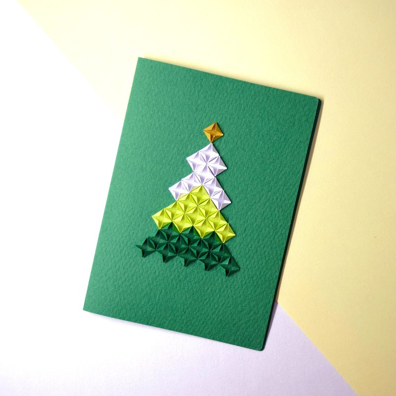 Christmas tree green origami art Christmas card