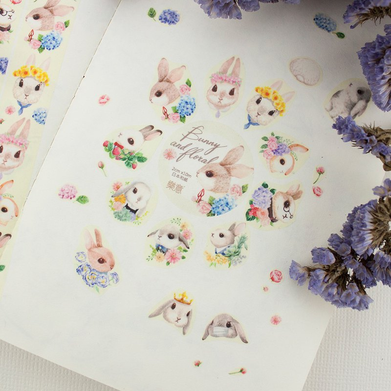 2cm Washitape -Bunny and floral