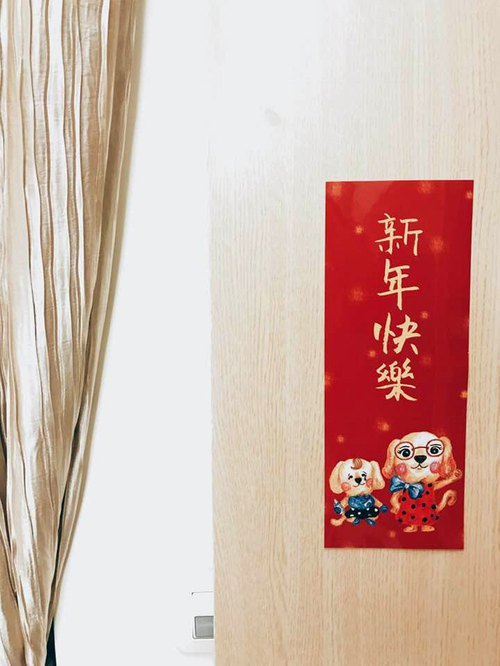 Happy New Year / Happy Spring Festival couplet stickers