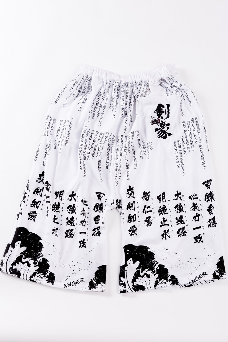 Jian Hao wind seven loose white wide pants