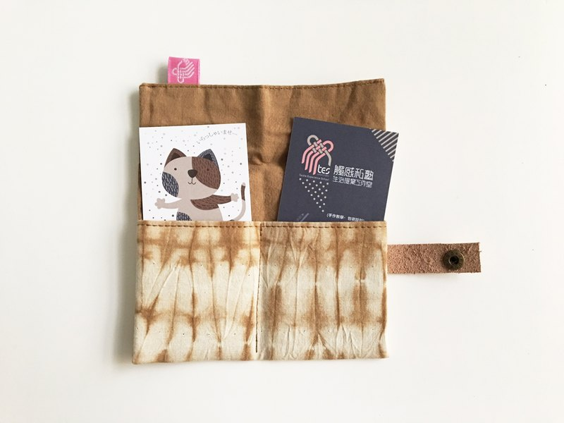 Hand-dyed card package / card holder / hand dyeing / coffee staining / streaking