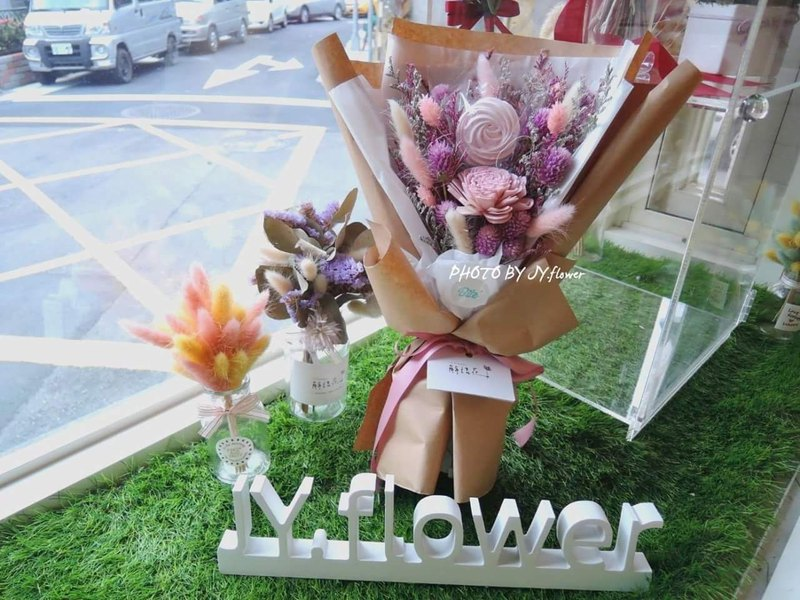 [Heart] Valentine's Day Valentine's Day / Dry Bouquet / Candy Bouquet / Marlin Sugar / Taipei City
