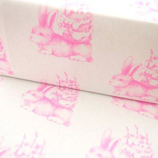 Wrapping Paper - Rabbit with Cake
