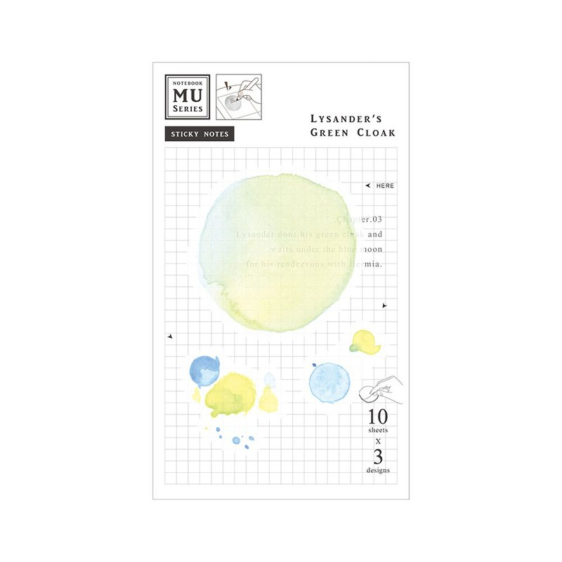 [MU Watercolor Translucent Sticky Note] Chap.03 Lashande's Green Cloak | Decorate Handbags