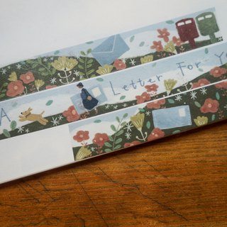 A letter for you _ paper tape