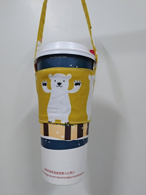 Drink Cup Set Eco Cup Set Hand Drink Bag Coffee Bag Tote Bag - Polar Bear (Yellow Goose)