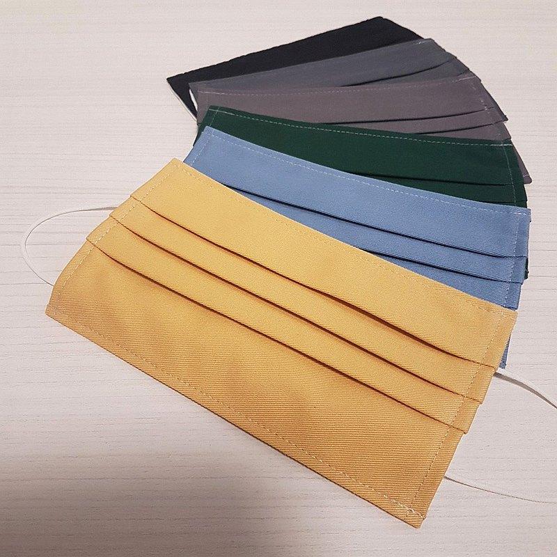 素色 純棉 單層紗 舒適 可清洗 口罩套