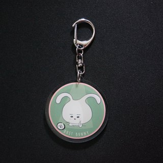 Key Chain - Dust Bunny - Feeling down in the dumps