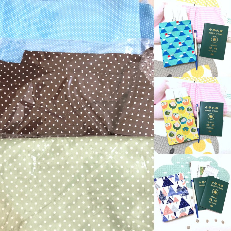 Passport cover exclusive order