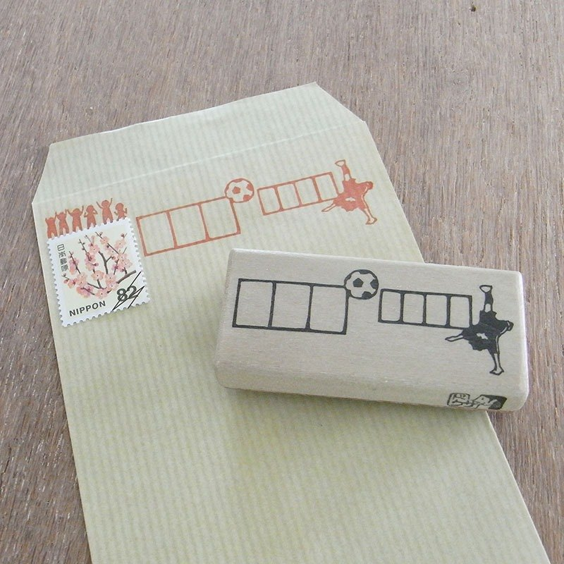 Hand made rubber stamp Football