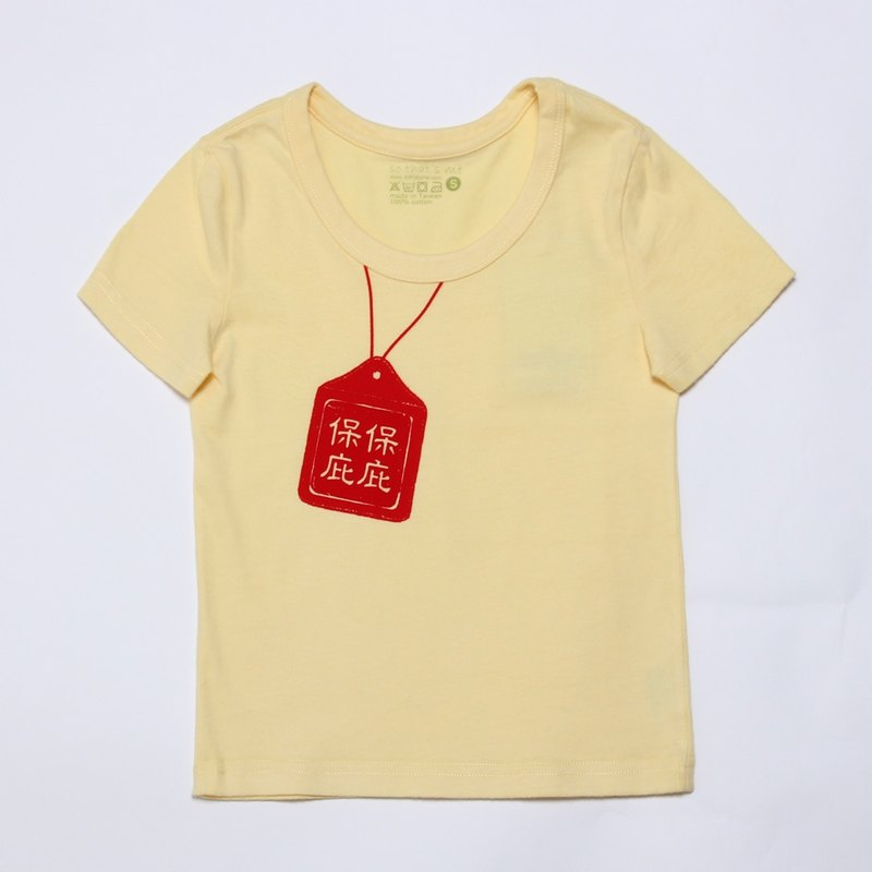 【BUY 1 GET 1 FREE】Bless peach cotton child Tshirt