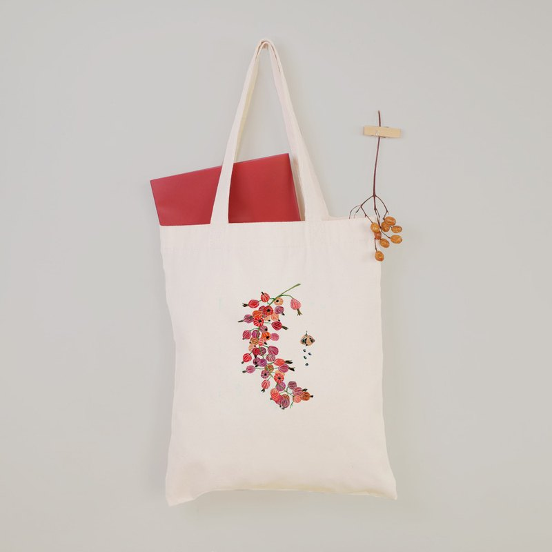 Kids Island - Autumn Nature Fruit Flat Canvas Bag