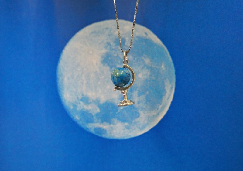 World Traveler Earth Globe Necklace