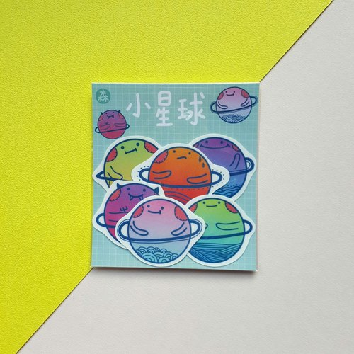 Small Planet / sticker set