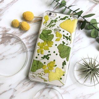 Shansen has apricot:: grass green ginkgo dry flower mobile phone case I7