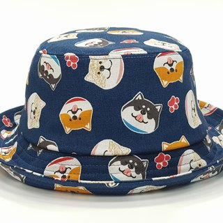 Classic Fisherman Hat - Dark Blue Big Head Shiba Inu Blue #街文青#Shade