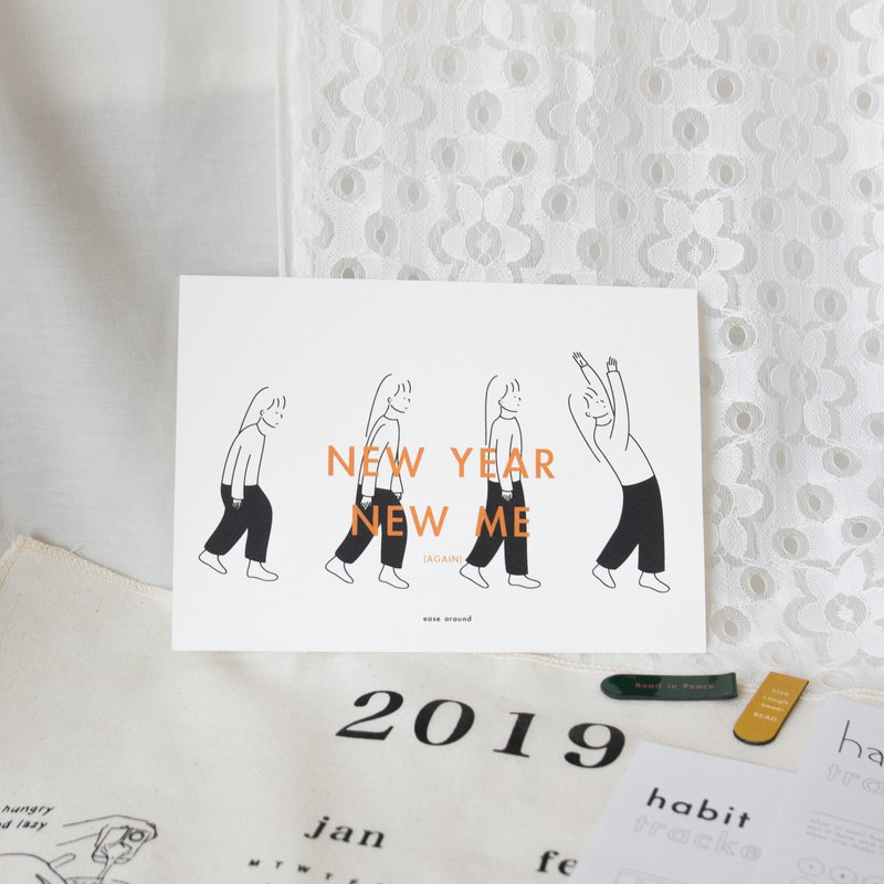 Postcard Size A5 - New Year, New Me