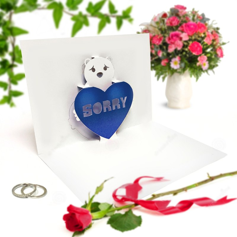 Sorry Bear Card | Blue Heart Sorry Card | Sorry Card | Love Pop Up Card | Love