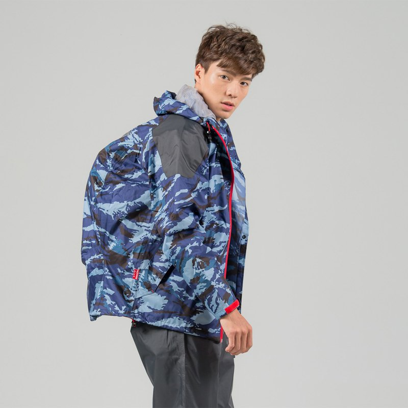 Rhino Backpack Two-piece Raincoat - Blue Camouflage