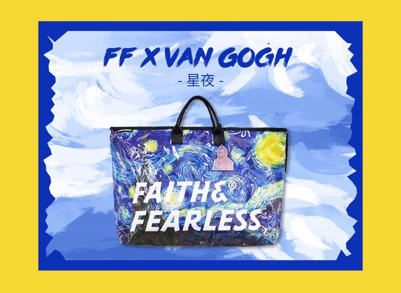 FF x 梵高(限定版)_Pop Bag_星夜