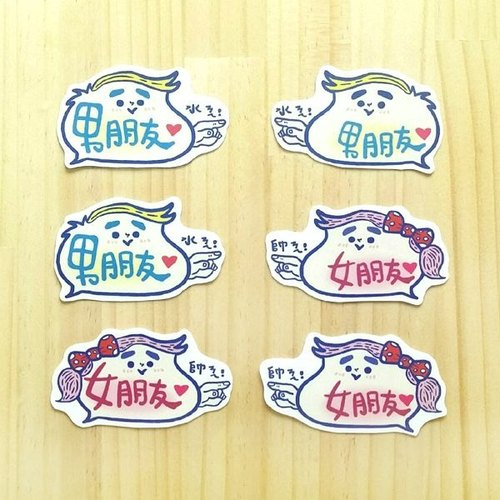 1212 design fun funny stickers waterproof stickers everywhere - boyfriend, girlfriend