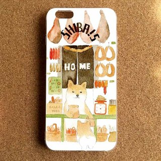 Cute Koi Chai handphone shell multi-model adaptation