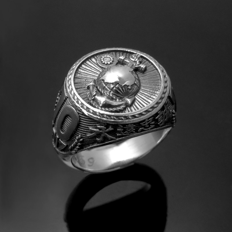 ReShi Jewelry / Marine Corps 70th Anniversary Ring of the Ring (Circular) / 925 sterling silver