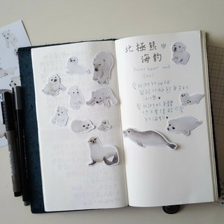 Adorable animal series - painted polar animals stickers
