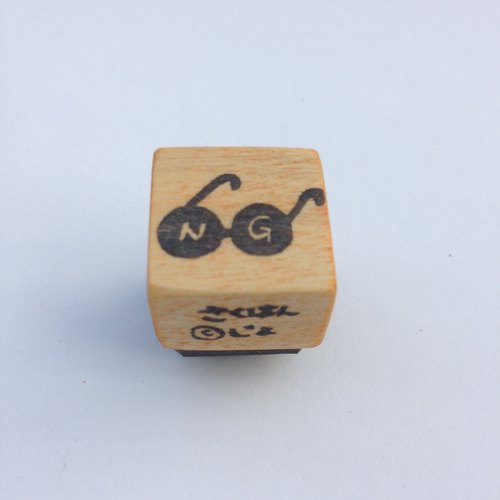 NG stamp[hand carved]