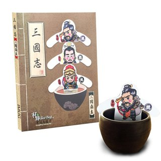 Cup edge TeaBag - Three Kingdoms of the Three Kingdoms - frozen Oolong