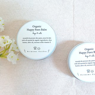 <香港 直 送> Happy Cat Dog Ball Organic Moisturizing Cream Set Organic Happy Paws Balm x 2