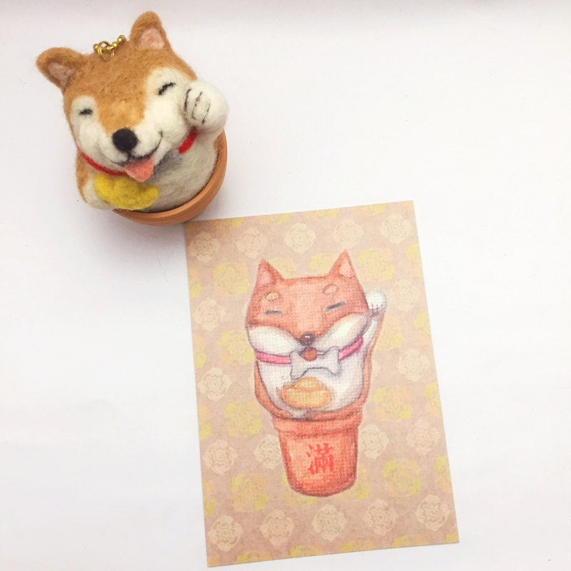 Man Fubao Hand-painted Postcard - Wang Cai Gift Card / New Year's Card Dog Year of the Shiba Inu