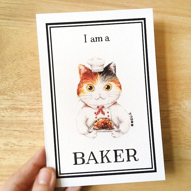 Postcards*I volunteer*Cat baker