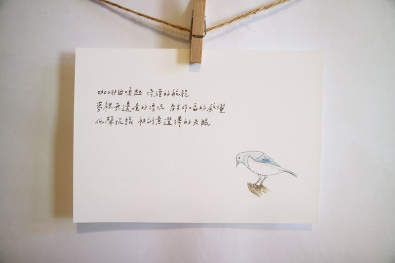 Animals with its poetry 45 / pigeons / hand-painted / card postcards