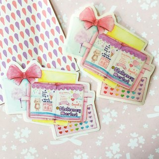 Sticker / Candy Style Diary / Stationary Talk