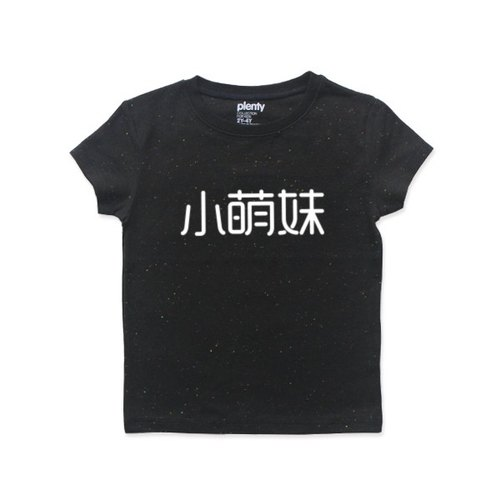 Short-sleeved Tshirt Xiao Mengmei white paragraph