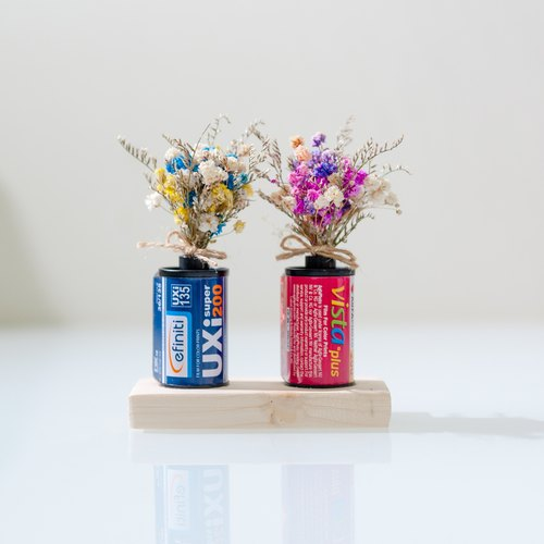 Film cans dry flowers (a group of two into the base)