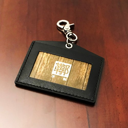 Black vegetable tanned leather hand-seated easy travel clip / card holder