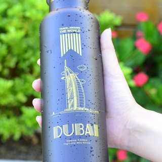 **Additional cover**Driver long-acting all-steel cover vacuum flask (Dubai) 600ml