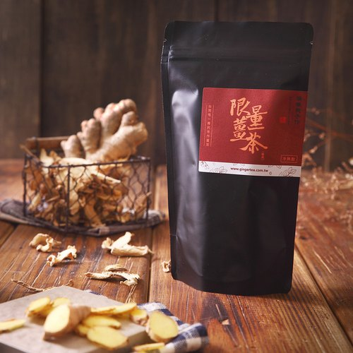 Limited brown sugar ginger tea compact package 200g x warm pure hand-made