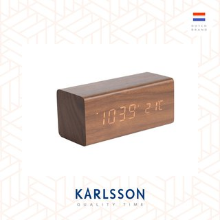 Karlsson, 木紋LED鬧鐘 Alarm clock Block wood veneer dark