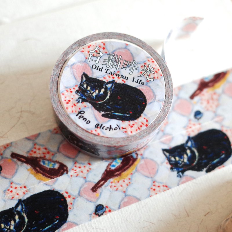 Taiwan cat time paper tape _ beer and stinky face black