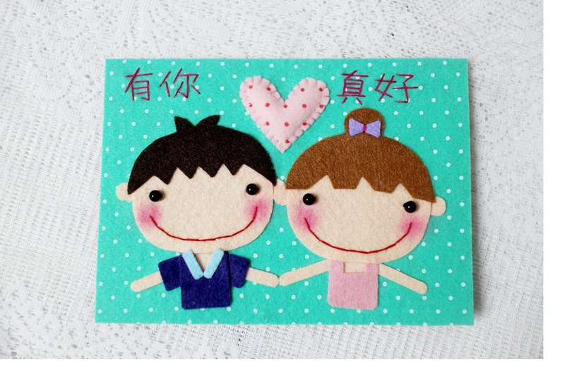 Handmade non-woven cards _ (male and female hand)