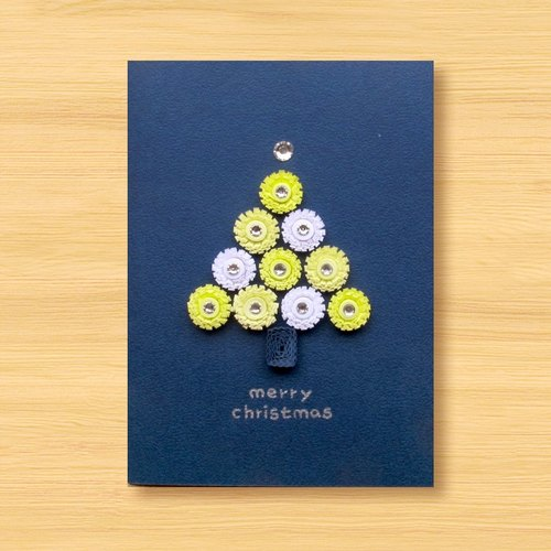 Manual Roll Paper Card: Flower Christmas Tree C (Christmas Card, Christmas)