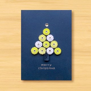 Handmade Roll Paper Card _ Flower Christmas Tree C ... Christmas Card, Christmas