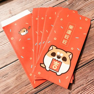 Rice dog daily - Chai Wan Want red envelope bag / Shiba Inu