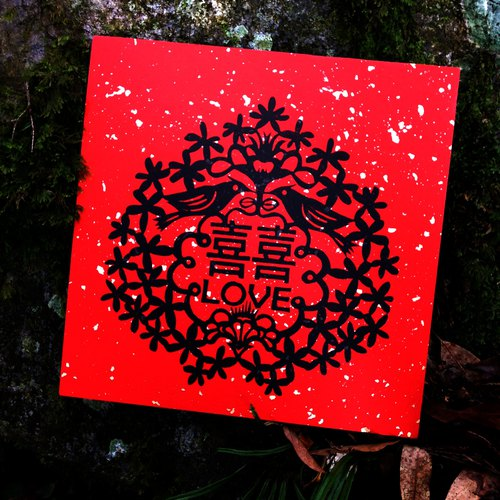 Hi + Love (23x23cm.) Hand-made version of India. Red paper